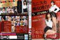 ARM-560 Miniskirt Slut Union!Chi ○ Port SOS! !