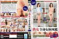 ARMF-007 Mature Systemic Booty Picture Book First Issue