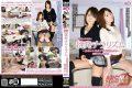 ARMG-238 The Hitomi Fujiwara Hinata Tachibana …'m Troubled Provocation Chirarizumu … Sister Of The Pupil And The Sun Is Too Small Devil