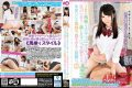 ARMG-279 It Is A Topic That The Warmth Of Mako Over Raw Panties Of JK 's Horse Riding Style Massage Shop Is Too Comfortable. 2