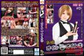 ARMQ-011 Shinbashi Oil And Oil 2 ~ M Men's Only Favorite Older Sisters Enrolled In A Store Kawamura Maya