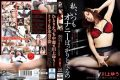 ASFB-182 I, Yu Kawakami And Of Always Being Just Masturbation