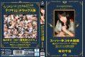 ASFB-254 Super Handjob Encyclopedia Exquisite Hand Kokipedia 4 Hours Chika Arimura