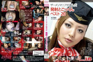 ASW-084 20 Best Cum Shot And Cum Mania Chose