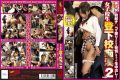 AT-128 Vol.2 Molester School Girls From School