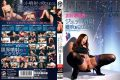 ATFB-192 Jet Injection Squirting QUEEN Tomoda Sayaka