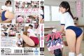 ATFB-332 Plump Pre-ass Bloomers Extracurricular Lesson Kanae Luke
