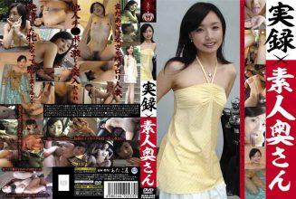 ATGO-089 Reality amateur wife ATGO089 ×