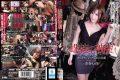 ATID-254 Tragedy Mizutani Heart Sound Of Masochism Charisma Shop Clerk Of The Helix