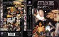 ATKD-193 We Help Someone ATTACKERS …! 2 – First Collection Of Rape –