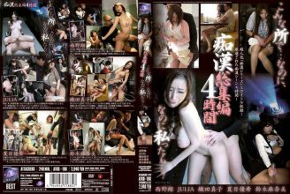 ATKD-196 In A Place Like This For 4 Hours Omnibus Molester … Yet, If I Tsu … Yet!