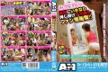 ATOM-032 Thanksgiving Without Apo Fan Suddenly Flocked To The Home Of Spirits Mitsu!!