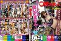 ATOM-085 Morning Of The Atom Zubo~tsu Planning Over 18 Popular Programs Prohibited!