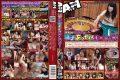 ATOM-177 Amateur Limited!Prize Money Or Erotic Play!Bukkake Sperm Roulette!