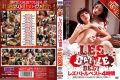 AUKB-027 Lesbian Fight That Nonnegotiable Not Give A Total Of 12 Pairs By 24 People Battle Best Lesbian Time 4