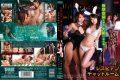 AUKG-268 Lesbian Chat Room Cyber Obscenity Lily Fuck Kawana Misuzu Kururuki Oranges