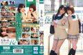 """AUKG-336 Senior And I """"Re:"""" Aya Miyazaki Home Sweet Home Miko"""