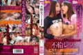 AUKS-040 Lesbian-throat Affair Lewd Adultery Aiyoku Copulation –