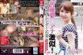 AVKH-060 Everyone FujiAi ○ Ana Super Similar!Ultra-sensitive Slender Young Wife