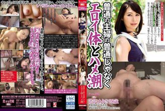 AVKH-065 Usually'm Not Erotic Body And The Saddle Tide Of Ordinary Housewife