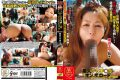 AVOP-021 Black Huge Black Mara Terachi ○ Po On The Road Shoda Chisato Edition