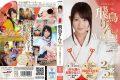 AVOP-204 Rin Asuka AV Debut Time Customs Science Hunter