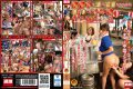 AVOP-218 Out Byte Daughter During The Summer Bytes Poster Girl Spree Feel While Flushing The Face In The Hospitality SP ~ Sea Of ​​home, Surf Shop, Houseboat, Beer Garden –