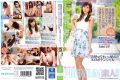 AVOP-239 Nurse 8 Active College Student, Rina's Atamamibiashi Which Aims To (provisional) 21-year-old AV Debut Of Determination!
