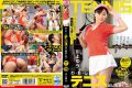 AVSA-058 Well Then, I Started Playing Tennis! Kawakami Yuu