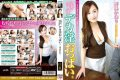 AXBB-002 Horny Big Tits 2 Saejima Smell Of Neat And Clean Beautiful Wife