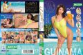 BAZX-019 Guinama!Paradise 4 Hours Out Angel-bombshell High Leg Swimsuit Gal And This During The Production Of The Via Hole