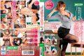 BAZX-042 Tall × Legs Muchimuchi Tight Skirt Woman Teacher