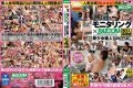 BAZX-094 Monitoring × BAZOOKA Bishoujo Amateur SPECIAL 30 People 4 Hours