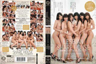BBAN-016 Lesbian Share House