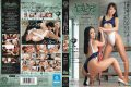 BBAN-031 Race Queen Lesbian – Daughters Of The Circuit, Starry Sky Yui Oba Shooting Off Meeting – Going In Alone With