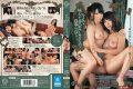 BBAN-032 In Cuckold In Rezuteku Never Tasted Until Now …. Love 須心 Nitrous Kawamura Maya