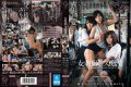 BBAN-040 Female Teacher Lesbian Molester – Lily Scent Of Fills, School Bus Lesbian ~