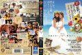 BBAN-111 Realistic Lesbian Couples Bibianzu Fourth Bullet!gachirezu ☆ Honeymoon Document In The South Of The Island! ! Nanako Tsukishima Shiina Sky
