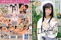 BBAN-119 Girl Lesbian Work Limited AV Debut Of Authentic Lesbian! ! Aoi Tomita