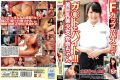 BCPV-092 Byte In F – Cup Bust! ! !Beauty Big Breasts Misa Chan