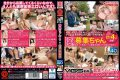 BCV-040 Wanted Chan TV × PRESTIGE PREMIUM 40