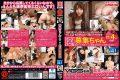 BCV-041 Wanted Chan TV × PRESTIGE PREMIUM 41