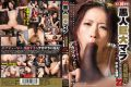 BDD-20 27-year-old Rika VS Kaneshiro Huge Black Cock