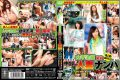 BDSR-168 I Knock Sexual Advances The Shy Beauty Busty Wife Married Woman Found In Wrecked Mejiro Ikebukuro Out Yamate Railroad Station NOW!