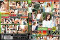 BDSR-174 Knock Sexual Advances A Beautiful Married Woman Different Reasons That You Located In Nampa Married Yurakucho, Tokyo Railroad Station Yamanote Out NOW!