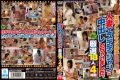 BDSR-194 I Have I Have To Cum On A Business Trip Men Este Voyeur Married Woman Esthetician. Carefully Selected 18 People Four Hours