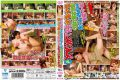 BDSR-260 Chuo Hen You Have To Cum Heal Amateur Married Woman Cheated Free Trial And Deceit Of Thai Traditional Massage