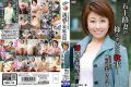 BELL-14 Home Visit Kazumi Yanagida Of Desire … Temptation To Uncontrollable Of Age Fifty Wife
