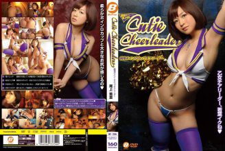 BF-255 Boyne Pure Heart!G Cup Cheerleader Onoe Young Leaves