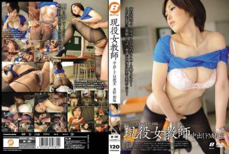 BF-287 De M classroom Mizuno Chaoyang out active duty female teacher in